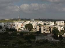 העיר עמנואל