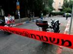 תאונה בירושלים, צילום: פלאש90