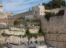 הכותל הרפורמי עזרת ישראל