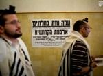 עטורים טלית ותפילין בבית הכנסת בני תורה אמש. צילום: פלאש 90