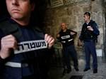 צילום : משטרת ישראל