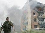 עולים לישראל. הפצצות בעיירה גורי בגרוזיה