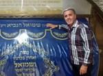 קובי פרץ בקבר שמואל הנביא