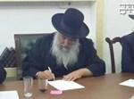 הרב בניהו שמואלי חותם על תמיכה בבכר