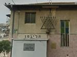 בית הכנסת הליגמן. צילום google maps
