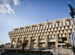בנק ישראל: צילום פלאש 90