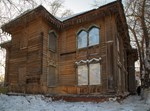 בית בסיביר