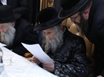 שמואל דריי