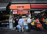 מרכולים בתל אביב