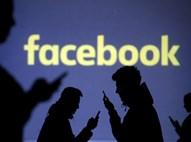גולשים על רקע פייסבוק
