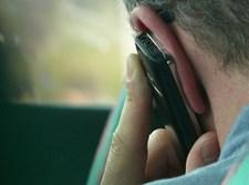 שיחה, שיחת טלפון, פלאפון, חשוד, עוקץ, הונאה, הטרדה