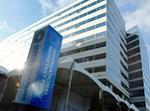קרן המטבע הבין-לאומית בוושינגטון