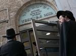 ישיבת מיר בירושלים. צילום: פלאש90