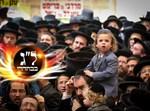דוד כהן פלאש 90