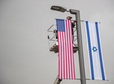 """דגל ארה""""ב לצד דגל ישראל"""