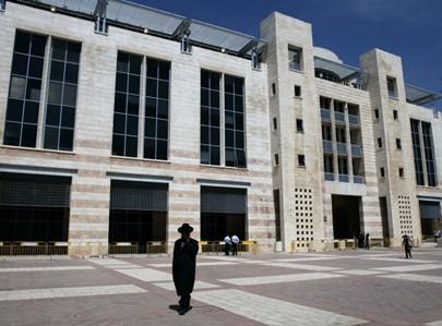 כיכר ספרא בירושלים. צילום: פלאש 90