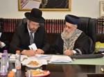 הרבנים הראשיים לישראל, יצחק יוסף, דוד לאו