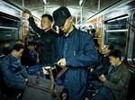 אזרחים בצפון קוריאה