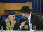 הרבנים הראשיים. צילום: פלאש 90