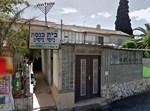 בית הכנסת ניסי ניסים בבת ים