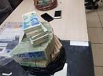 שטרות כסף מזומן