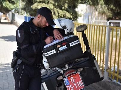 """שוטר כותב דו""""ח"""