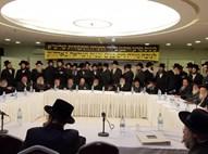 כינוס גדולי התורה והחסידות נגד הגיוס
