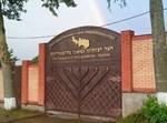 בית העלמין בליובאוויטש