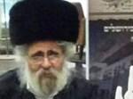 """הרה""""ח רבי ישראל קופילוביץ ז""""ל"""