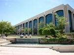 המכללה החרדית בירושלים