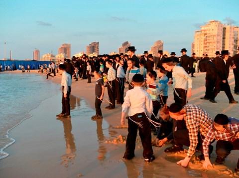 תשליך בחוף אשדוד