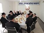כינוס ועדת השמונה של אגודת ישראל