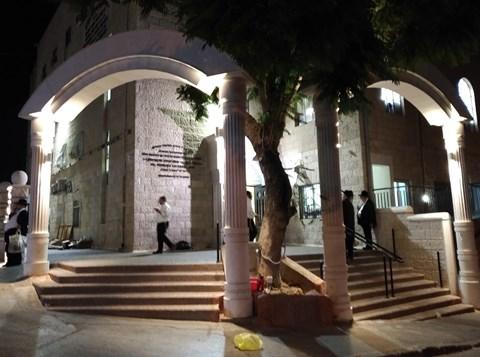 הכניסה לישיבת מיר בירושלים