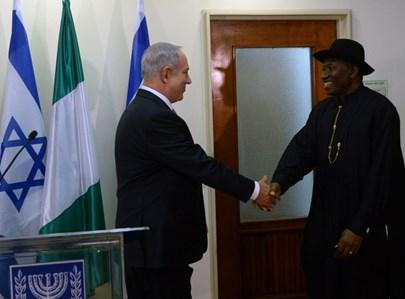 נתניהו וראש ממשלת ניגריה. צילום: קובי גדעון פלאש 90