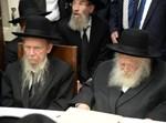 גדולי ישראל