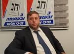 מיכי אלפר, נציג דגל התורה בחיפה