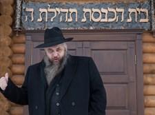 הרב אסמן