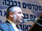 ראש עיריית בית שמש לשעבר משה אבוטבול