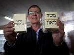 היערכות לבחירות בירושלים