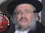 """הגאון רבי ישעי'ה קרישבסקי זצ""""ל צילום: שמואל דריי"""