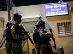 פיגוע דקירה בתחנת משטרת עוז ירושלים