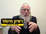 ישראל אייכלר בראיון ל'בחדרי'