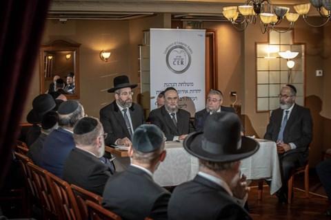 חברי ועידת רבני אירופה בביקור בישראל