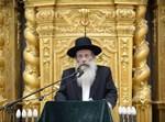 עצרת הספד בישיבת פוניבז' על מרן הרב שטיינמן