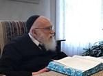 "הגאון רבי אברהם חיים לוין זצ""ל"