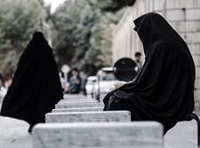 מוסלמיות באיראן. אילוסטרציה