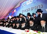 גדולי ישראל בפתיחת המרכז לקרדיולוגיה