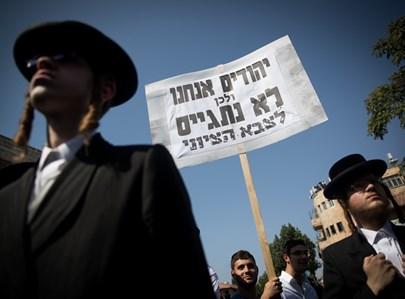 מחאה נגד חוק הגיוס. אילוסטרציה