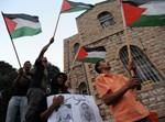 הפגנת ערבים בחיפה