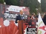 """השר נפתלי בנט במחאת ראשי הרשויות ביו""""ש"""